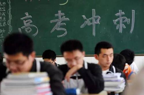高考成绩几模最准最接近高考分数?一般高考估分和实际差距大吗
