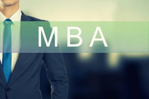 mba是什么意思报考条件是什么?mba含金量高的学校有哪些