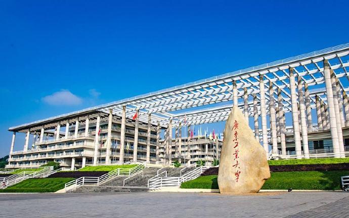 广东财经大学是211_广东工业大学实力如何?是211吗?属于什么档次?王牌专业是什么