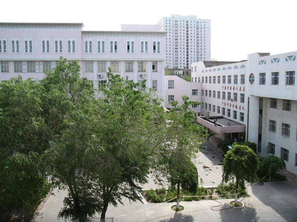 全国师范大学排名_新疆师范大学在内地认可度高吗?算几本?排名第几?好就业吗?