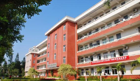 武汉体育学院是几本_岭南师范学院怎么样校园环境好吗?是几本?最好的专业是什么?