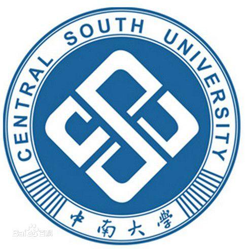 中南大学网络教育学院专业有哪些?中南大学网络教育报名流程