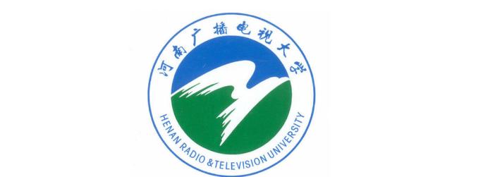 河南省广播电视大学怎么样是本科吗?地址在哪?有什么专业