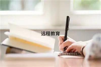 网络教育大专文凭有用吗?国家承认吗?网络教育大专学费多少?