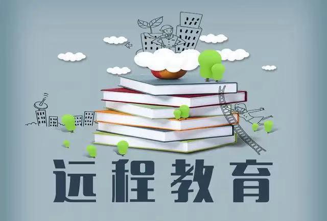 网络教育本科有用吗?多少钱?难度大吗网络教育本科能考研究生吗