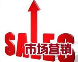 市场营销自考靠谱吗?就业前景及难度怎样市场营销自考科目有哪些