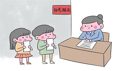 中医自学考试报名条件有哪些?在哪报名?可以考执业医师资格证吗