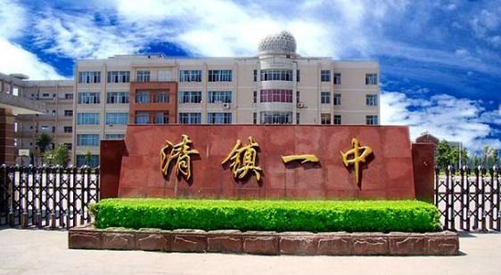 江苏省重点中学排名_贵阳市重点高中有哪些?哪所最好?2019年贵阳市重点高中前十排名